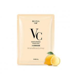 ماسک نقابی ویتامین سی vc لیمو بئوتوا حجم 25 گرم