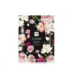 ماسک نقابی گل رز ارگانیک سنانا حجم 25 گرم