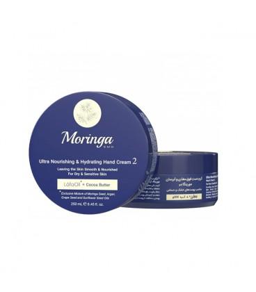 کرم دست کاسه ای فوق مغذی و آبرسان مورینگا امو شماره 2 مناسب پوست خشک 250ml